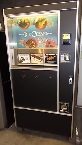 ROWE 487 ICE CREAM FROZEN FOOD Vending Machine for sale
