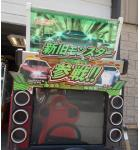 NAMCO Sit-Down Arcade Machine Game for sale