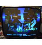 TEKKEN 2 VERSION B Arcade Machine Game PCB Printed Circuit Board #1348 for sale by GAELCO