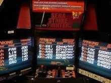 SEGA STRIKE FIGHTER DELUXE Sit-down Arcade Machine Game for sale